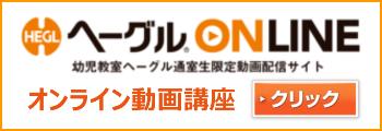 動画配信プラットフォーム
