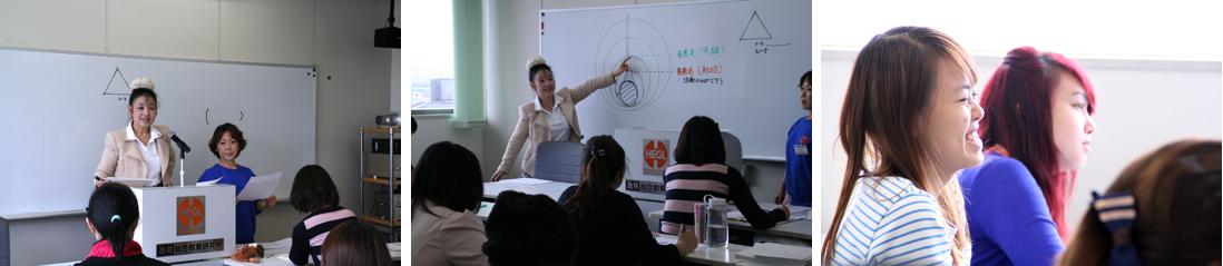 代表による初級講師Ⅰ理論研修