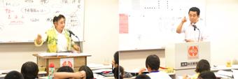 幼児教室ヘーグル 第41回PAD潜在能力開発初級ベーシック講座-01