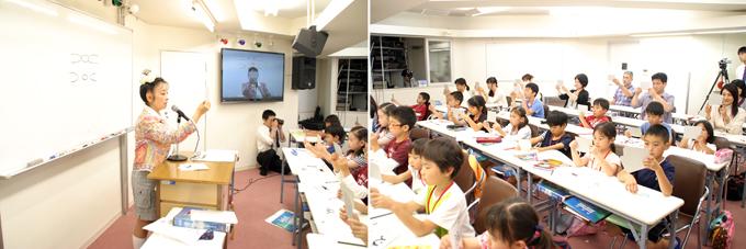幼児教室ヘーグル 第41回PAD潜在能力開発初級ベーシック講座-03