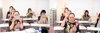 幼児教室ヘーグル 第41回PAD潜在能力開発初級ベーシック講座-07