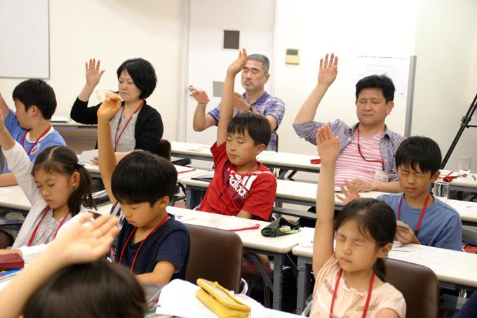 幼児教室ヘーグル 第41回PAD潜在能力開発初級ベーシック講座-08