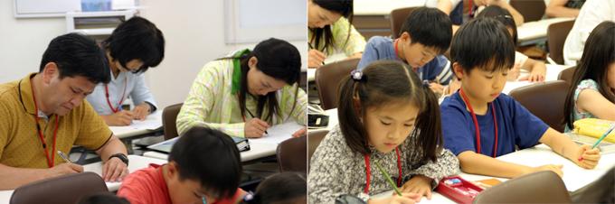 幼児教室ヘーグル 第41回PAD潜在能力開発初級ベーシック講座-13