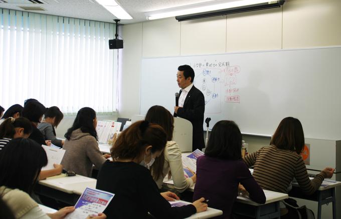 幼児教室ヘーグル 新年度小学部進級説明会03