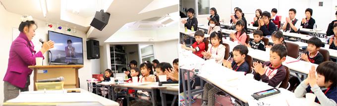 幼児教室ヘーグル 第43回PAD潜在能力開発初級講座ベーシックコース01