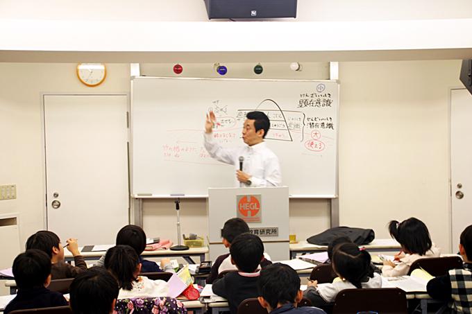 幼児教室ヘーグル 第43回PAD潜在能力開発初級講座ベーシックコース04