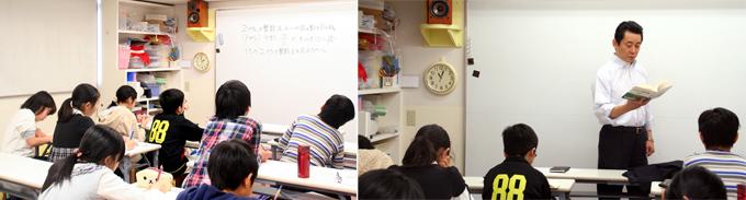 幼児教室ヘーグル マンスリーMEP vol.12-04