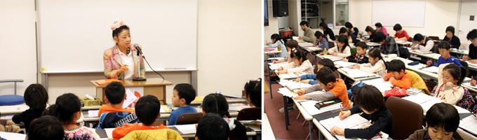 幼児教室ヘーグル 第43回PAD潜在能力開発初級講座ベーシックコース05