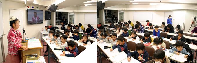 幼児教室ヘーグル 第43回PAD潜在能力開発初級講座ベーシックコース06