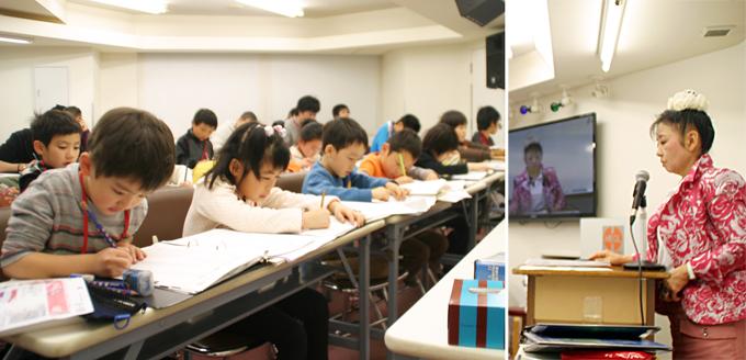 幼児教室ヘーグル 第43回PAD潜在能力開発初級講座ベーシックコース07