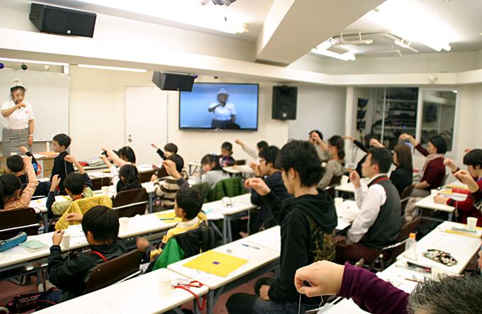 幼児教室ヘーグル 第43回PAD潜在能力開発初級講座ベーシックコース08