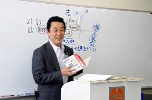 幼児教室ヘーグル 第二弾新年度Pre-MEP説明会01