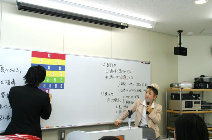 幼児教室ヘーグル 第二弾新年度Pre-MEP説明会03