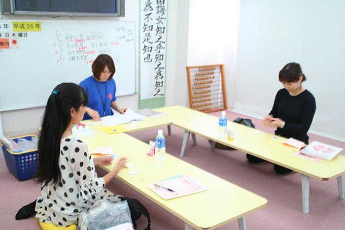 幼児教室ヘーグル プレミアム胎教クラス1_taikyo