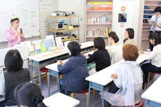 幼児教室ヘーグル 新入会オリエンテーション