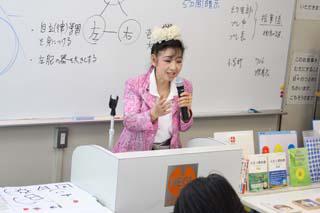 幼児教室ヘーグル 新入会オリエンテーション2