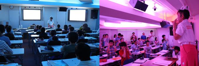 追加・合体-カラーの教室