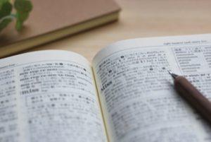 高速学習講座で英単語1239語完全記憶達成!