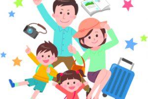 GW・夏休みは 実体験の幅を広げるチャンス
