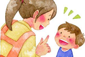 あなたの声がお子さんの心に届いていますか?