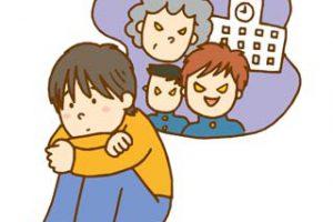 日本の中学生の7.5人に1人が不登校生!