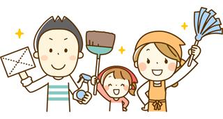 子どもの心を育てるチャンスは「年末大掃除」