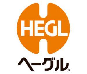 ヘーグル大