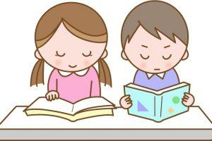 子どもの「読解力」を伸ばすために幼児期に何をすべきか?①