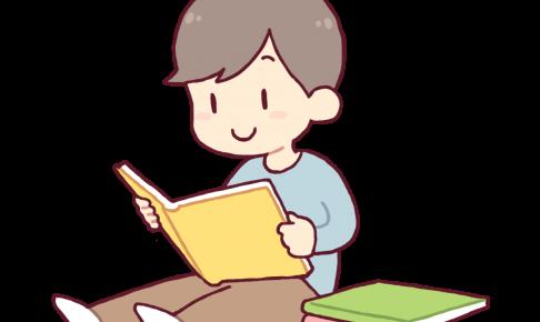 子どもの「読解力」を伸ばすために幼児期に何をすべきか?②