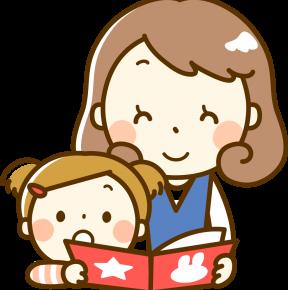 子どもの「読解力」を伸ばすために幼児期に何をすべきか?③