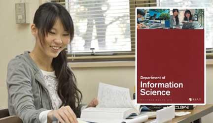 2才から通室!受験勉強とは無縁!公立小・中・高から超難関 東京大学理学部情報科学科へ