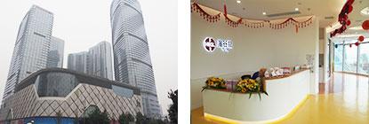 Chengdu Yintai In99 Centre