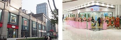 Tianjin Nankai Yanlord Centre