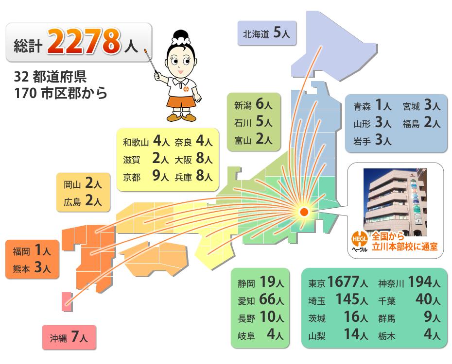 通室範囲・日本地図