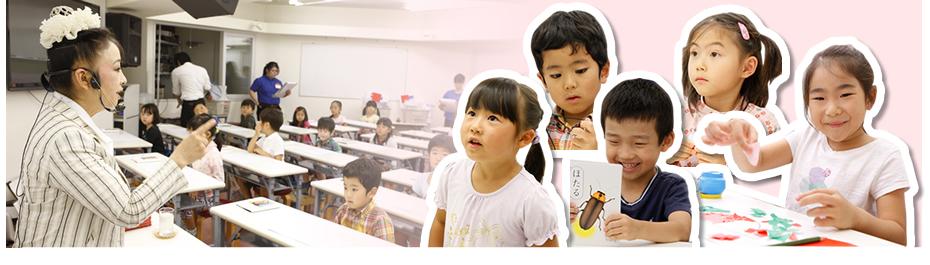 「世界最高水準右脳開発」が「子どもの成長力を最大限に伸ばす子育て」を可能にする
