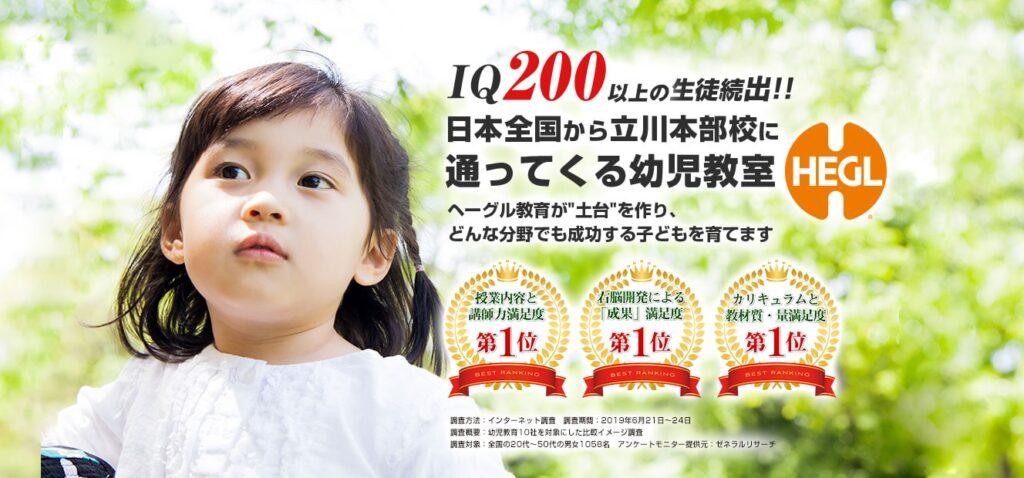 mainimage_20200210-1