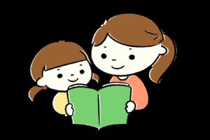 子どもの「読解力」を伸ばすには?PART5