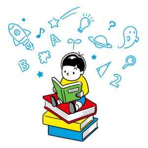 子どもの知的好奇心を高めるのは 幼児期から