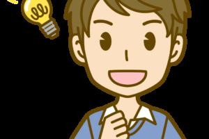 「長考に妙手なし」=直観の威力を証明した脳科学