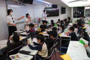 へ―グル/HEGL/幼児教室/幼児教育/子育て/小学生/大人/お父さん/お母さん/年末/超集中/第70回PAD潜在能力開発初級講座ベーシックコース/脳力開発/本/できた/手を挙げる/感じ取る