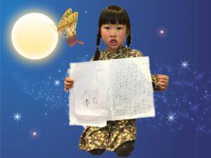 #HEGL #右脳開発 #幼児教室 #天才 #暗唱 #記憶力 #ひらめき #想像力 #絵本 #イメージ