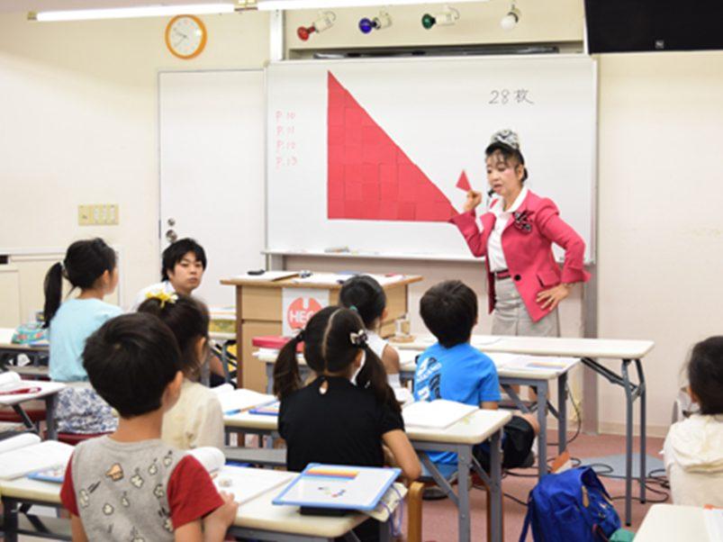 小学部の特徴1