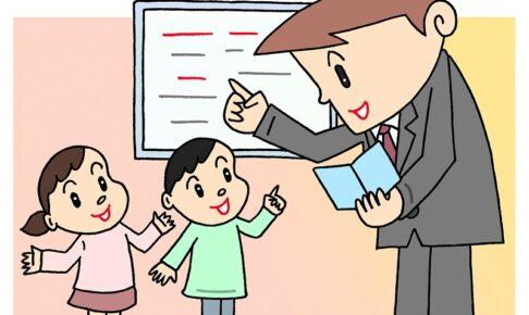 世界的な教育の流れに逆行する 日本の教育