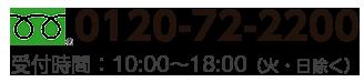0120722200