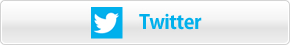 HEGL公式Twitter