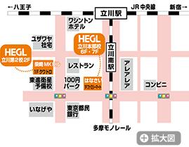 HEGLまでの地図